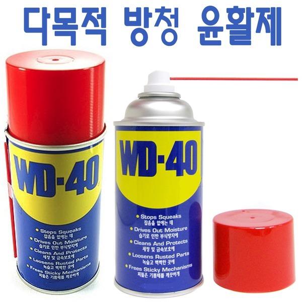 WD-40 녹제거제 방청윤활제 윤활유 윤활방청제 360ml