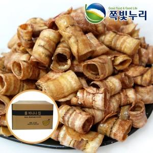 바나나 롤 바나나칩 대용량 5kg 바나나95% 함유