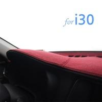 i30 논슬립 대쉬보드커버 데쉬보드커버 대시보드