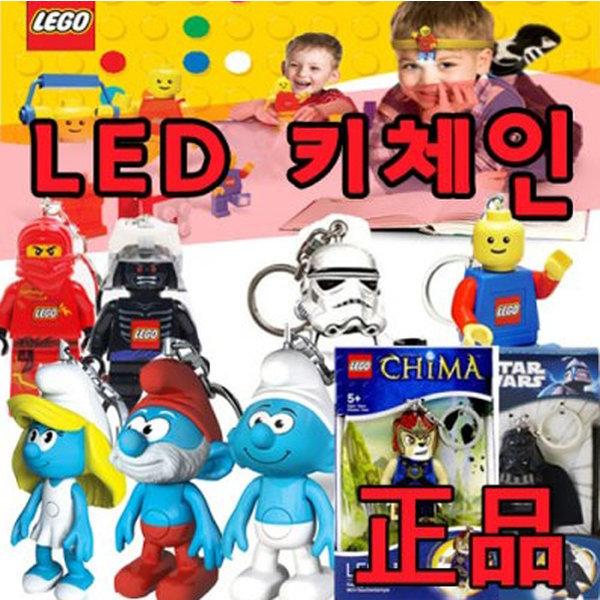 正品 레고LED/ 캐릭터열쇠고리 32종 닌자고키체인 키