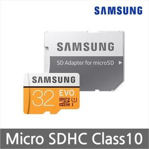 마이크로SD 핸드폰 SD 메모리 카드 블랙박스 /EVO 32G