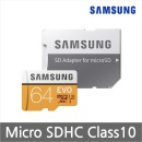마이크로SD 핸드폰 SD 메모리 카드 블랙박스 /EVO 64G