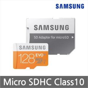 마이크로SD 핸드폰 SD 메모리 카드 블랙박스/EVO 128G
