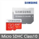 마이크로SD 블랙박스 SD 메모리 카드 /EVO Plus 32G