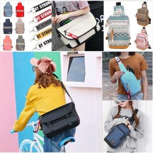 가방 크로스백 힙색 슬링백 힙쌕 여행가방 여성가방