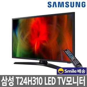 삼성 소TV T24H310 59.8cm LED TV모니터 당일발송/DT