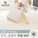 리코코  클린 롤매트 255x110x4cm / 거실 복도 놀이방 맞춤형 아기 매트