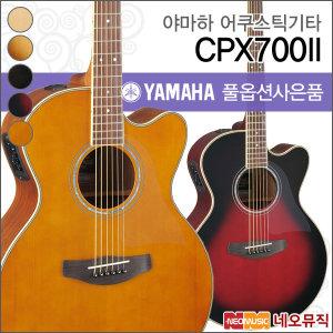 야마하 어쿠스틱 기타TG YAMAHA CPX700II / CPX-700II