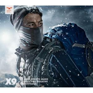 나루마스크X9겨울용-자외선차단 방한 마스크 겨울/사계절용/등산