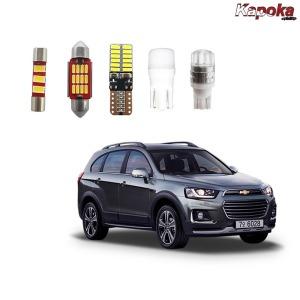 + 캡티바 전용 LED실내등 / 번호판등 트렁크등