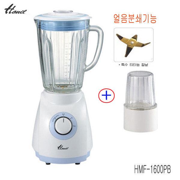 한일대용량 믹서/HMF-1600PB/얼음분쇄/HM1600/티타늄