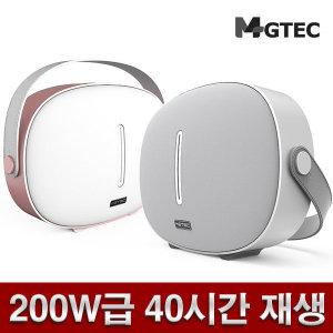 블루투스스피커 락클래식Q80 실버 200W급(단독24%할인)