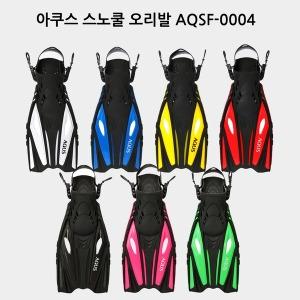 아쿠스 오리발 숏핀 AQSF-0004 스노클링