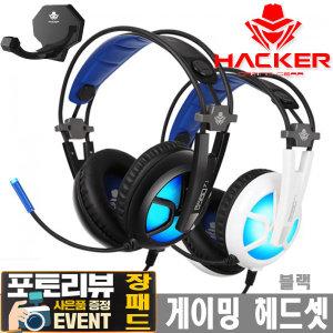 앱코 HACKER B580 7.1 LED 게이밍 헤드셋 블랙 -