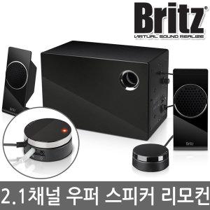 BR-2600M Plus 컴퓨터 스피커 2.1채널 우퍼 PC (블랙)