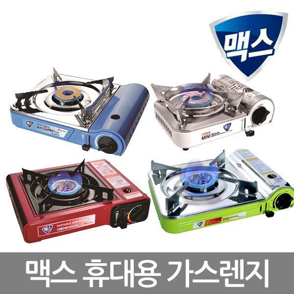 세라믹 휴대용가스렌지 MS-3500cs/버너 부탄가스
