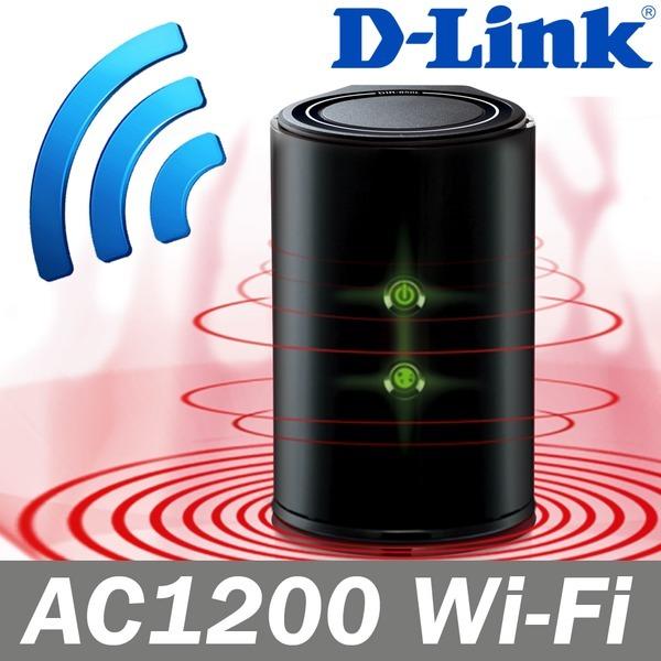 5G 기가 와이파이 유무선 공유기 DIR-850L AC1200