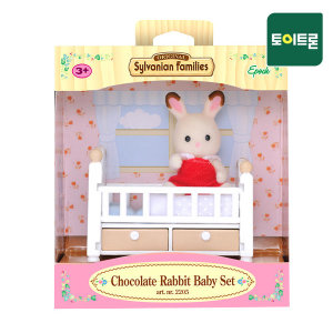 실바니안공식  5017-초콜릿토끼 아기와 침대(2205)