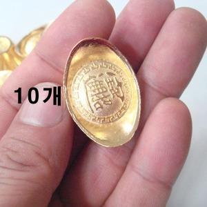 돈들어오는 미니 금원보 풍수지리 인테리어 소품 용품