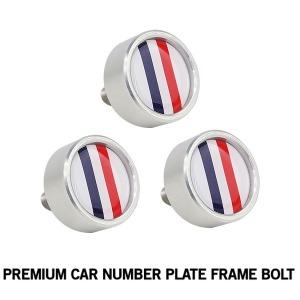 차량용번호판볼트 알루미늄 번호판볼트 자동차용품