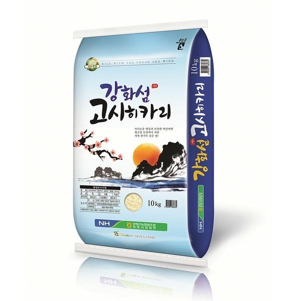 강화섬 고시히카리쌀10kg 밥선생 2020년 햅쌀