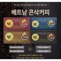 베트남콘삭커피/다람쥐커피(10g필터커피 4종) 4박스