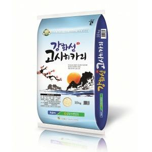 강화섬 고시히카리쌀10kg 밥선생 2018년산 햅쌀