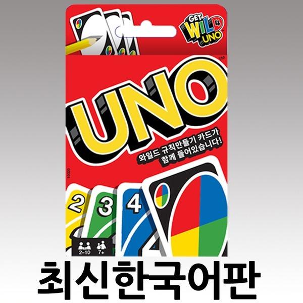우노 카드게임 UNO 한글판 보드게임 정품