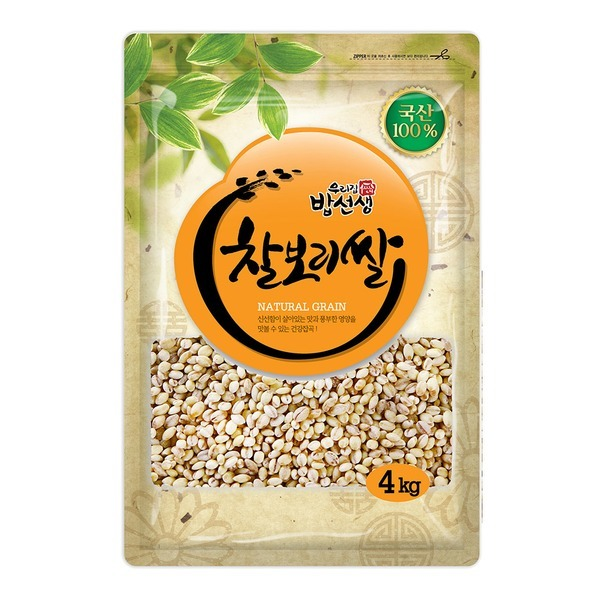 찰보리쌀4kg 밥선생 2020년산 햇곡