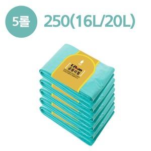 공용리필 5개 기저귀휴지통 250(16L/20L) 호환 리필