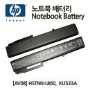 HP정품 AV08 HSTNN-LB60 8530P 8540P 8730P 8셀배터리