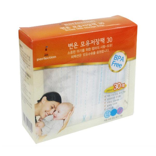 퍼펙션 변온 모유저장팩 30매 모유팩 온도감지