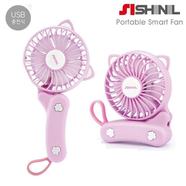 휴대용 선풍기 탁상용 핸디형 미니선풍기 SIF-C7WS