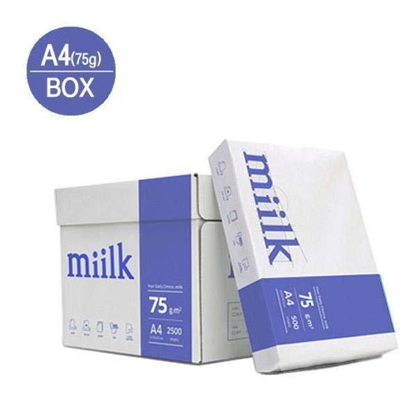 (현대Hmall) 오피스디포 복사용지A4(75g/밀크/500매X5권/박스) 바보사랑