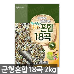 균형혼합18곡 2kg