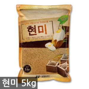 현미 5kg (국내산)