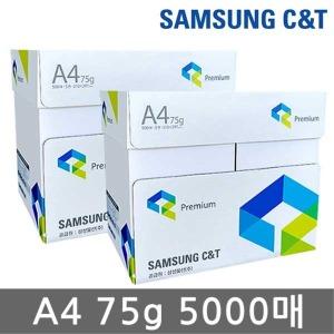 직배송 삼성 A4 복사용지(A4용지) 75g 2박스/더블에이