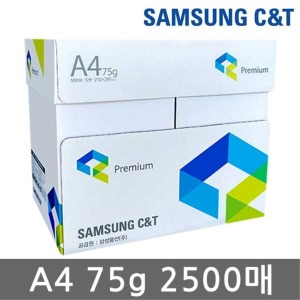 직배송 삼성 A4 복사용지(A4용지) 75g 1박스/더블에이