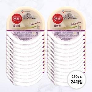 햇반 흑미밥 210g X24개