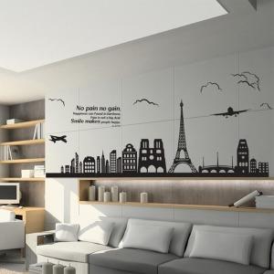 인테리어 포인트스티커 벽지 IP501-비상(타워)