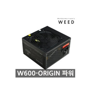 WEED W600-ORIGIN ATX 파워 600W