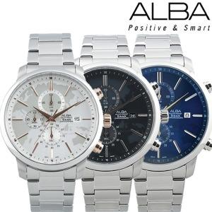 세이코 알바 글로버 트로터 남성 손목시계 선물포장