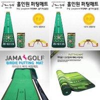 퍼팅매트 골프 연습 미니 퍼터매트 슬림 벨벳 카페트