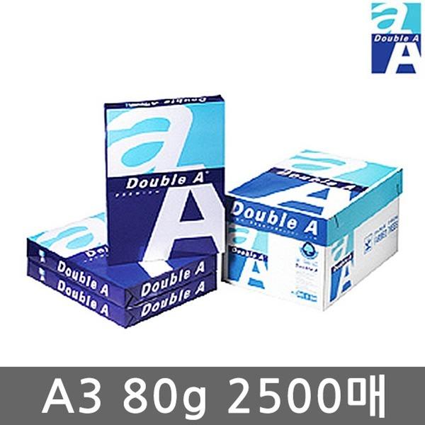 직배송 더블에이 A3 복사용지(A3용지) 80g 1박스