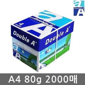 직배송 더블에이 A4용지 복사용지 80g 2000매(1박스)
