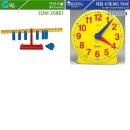 학습완구 교육 놀이학습 시계 수놀이 링크 수세기놀이