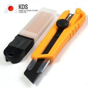 KDS 커터칼 H-12YE-3B (25mm) 카타칼 컷터칼 칼날증정