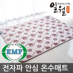 2019년형 일월 EMF 온수매트/온열매트/전기매트/장판