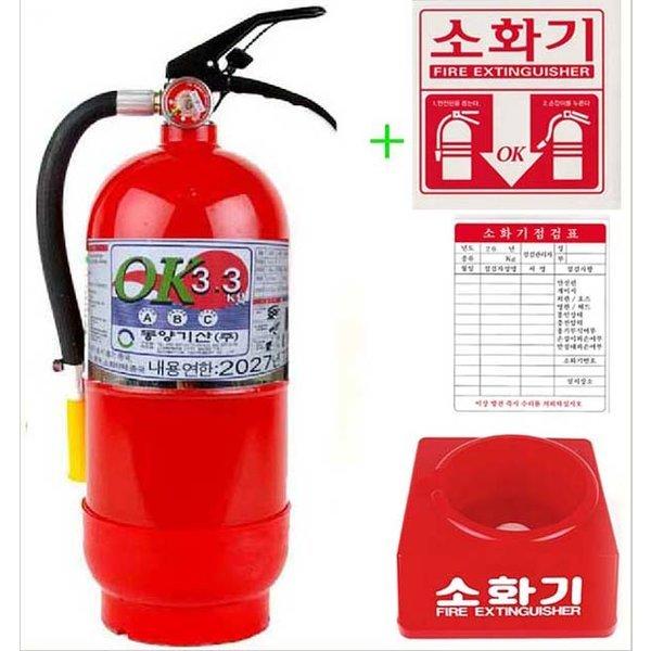 소화기 3.3kg 국가안전인증필 분말소화기 유효28년