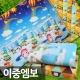 패스톤 / 고급형 18단 접이식 휴대용매트 돗자리 캠핑매트
